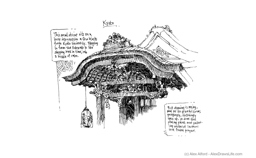 kyoto shrine, 6 x 8in/16 x 21cm, pen drawing at AlexDrawsLines.com